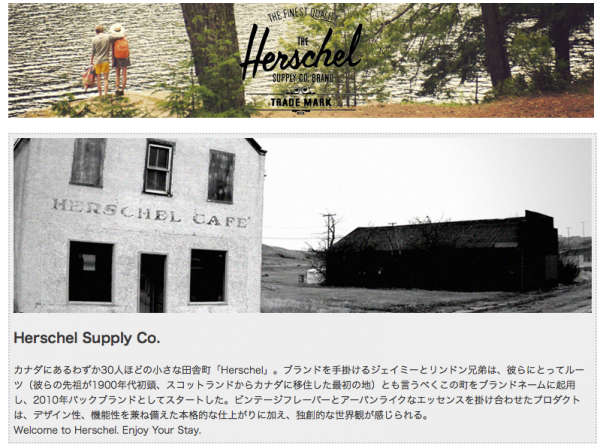 「HERSHEL SUPPLY(ハーシェルサプライ)」