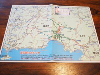 年末年始の鎌倉は交通規制あり!地元民は脱出可能なように「通行手形」が必要