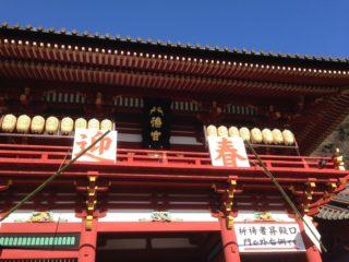 鎌倉に引っ越して初の年越し!大晦日〜元旦の賑やかな街の様子をご紹介