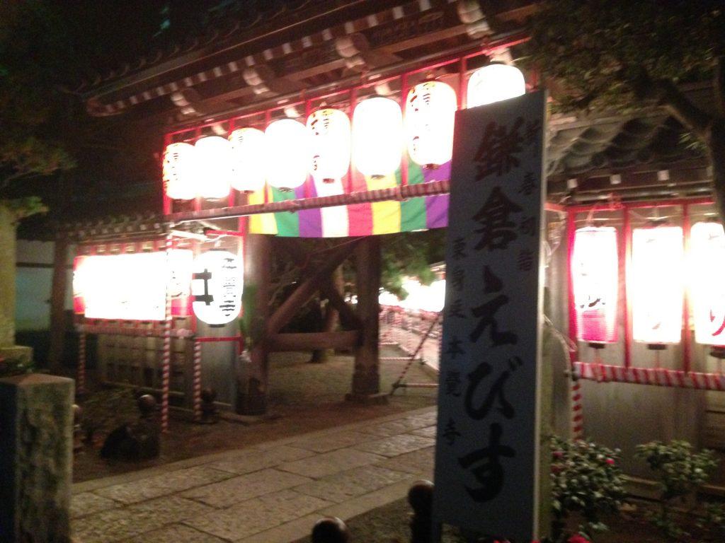 大晦日の鎌倉・本覚寺