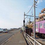 江ノ島までサイクリング