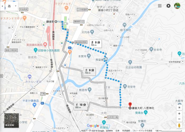 鎌倉駅東口から八雲神社まで