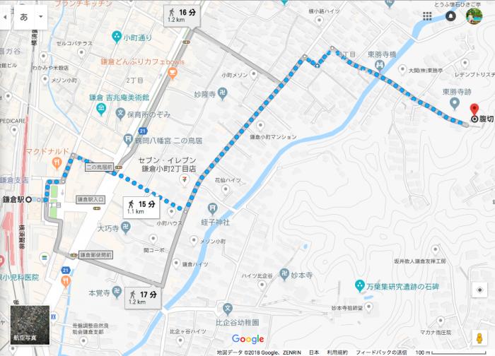 鎌倉駅東口から高時腹切やぐらまで