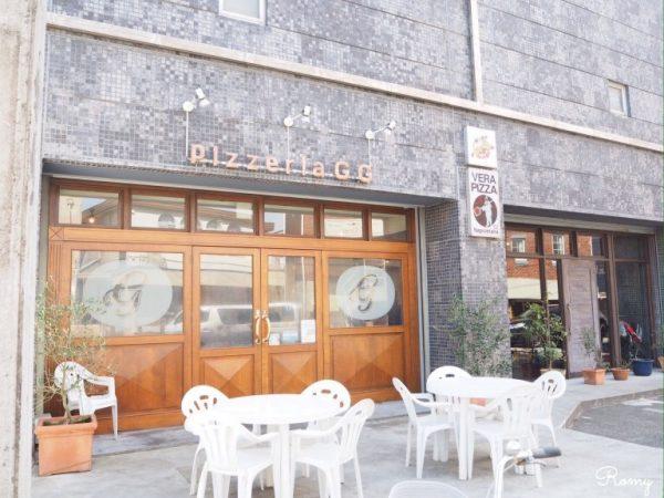 ピッツェリアジージー鎌倉(Pizzeria GG)