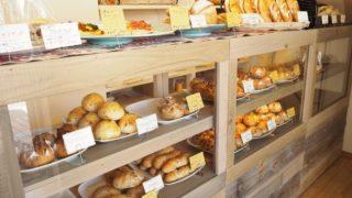 ラフォレエラターブルのパン