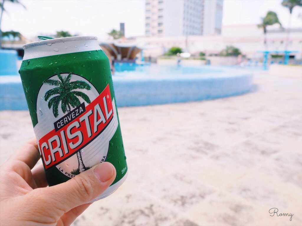 ホテル「H10 Habana Panorama」