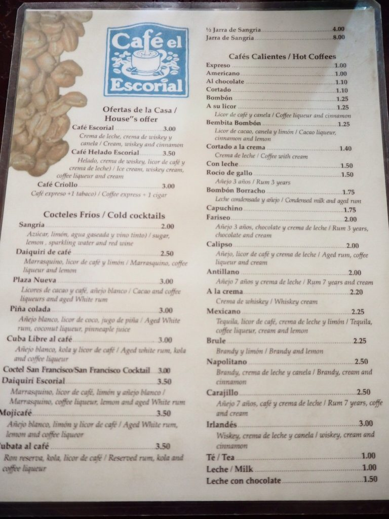 ハバナ「Cafe El Escorial(カフェ エル エスコリアル)」