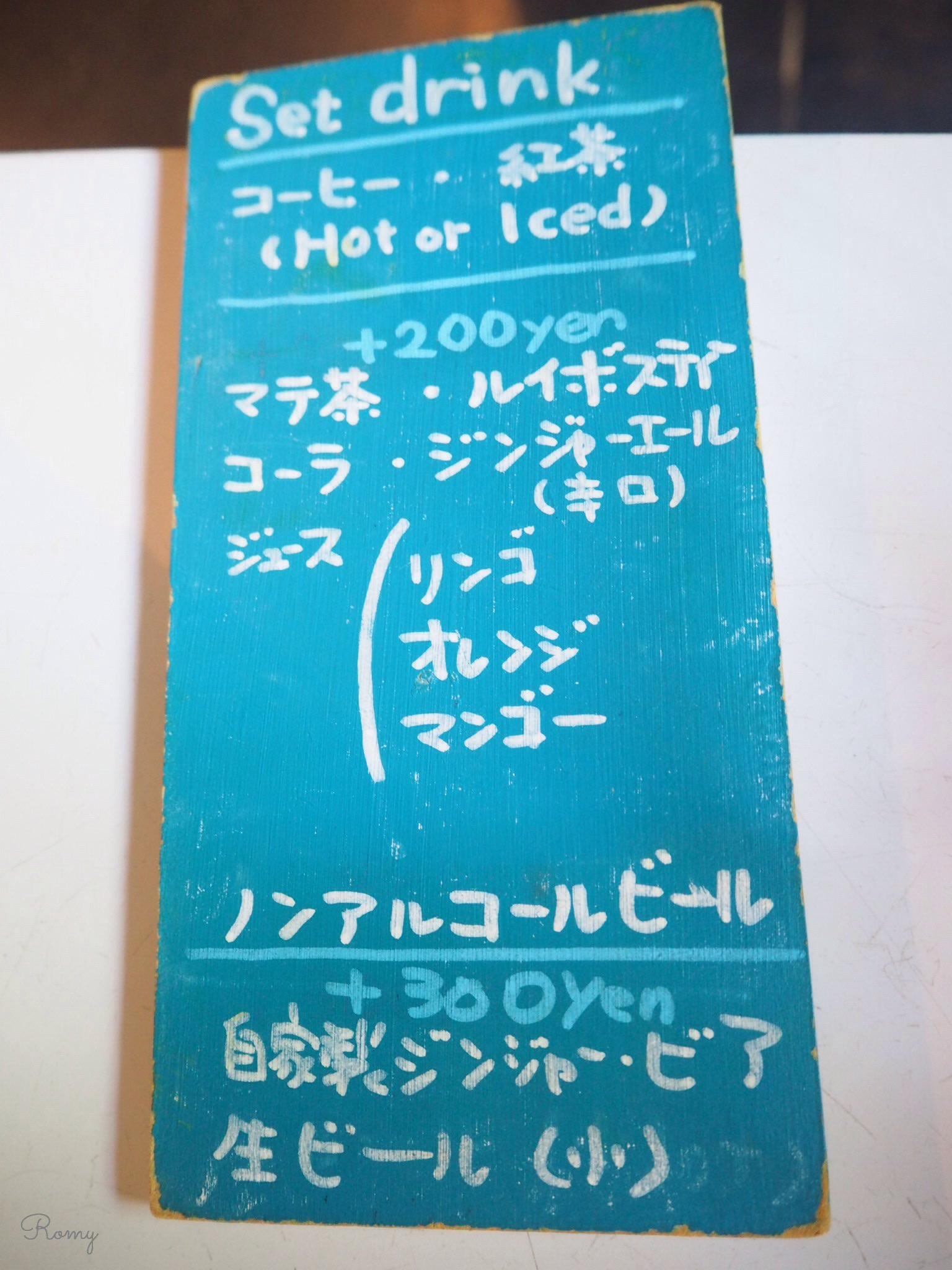鎌倉ワンダーキッチン