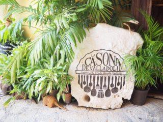 カンクンのマヤ遺跡「チチェン・イッツァ」ツアーで訪れたコロニアルな街バヤドイドと美しいレストラン