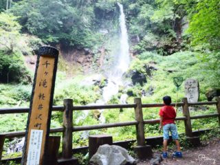 軽井沢の千ケ滝