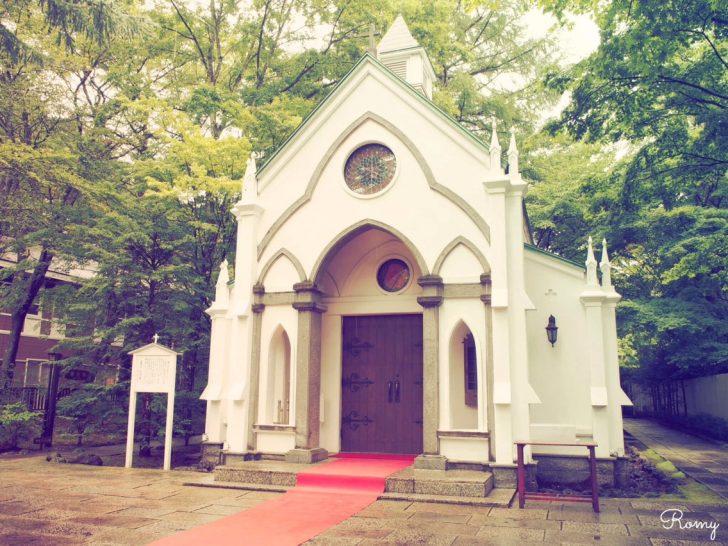 旧軽井沢ホテル・音羽ノ森にある『旧軽井沢礼拝堂』