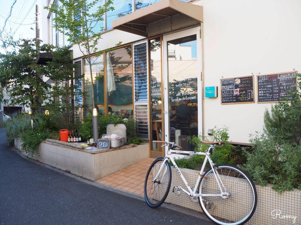 鎌倉「food stand magali(フードスタンドマガリ)」