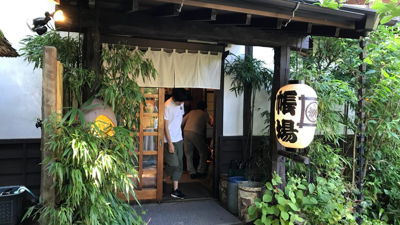 「九つ井(ここのついど)本店」