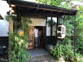 【九つ井 本店(ここのついど)】大船の田谷で今も昔も大人気!日本料理のお食事処で蕎麦ランチ
