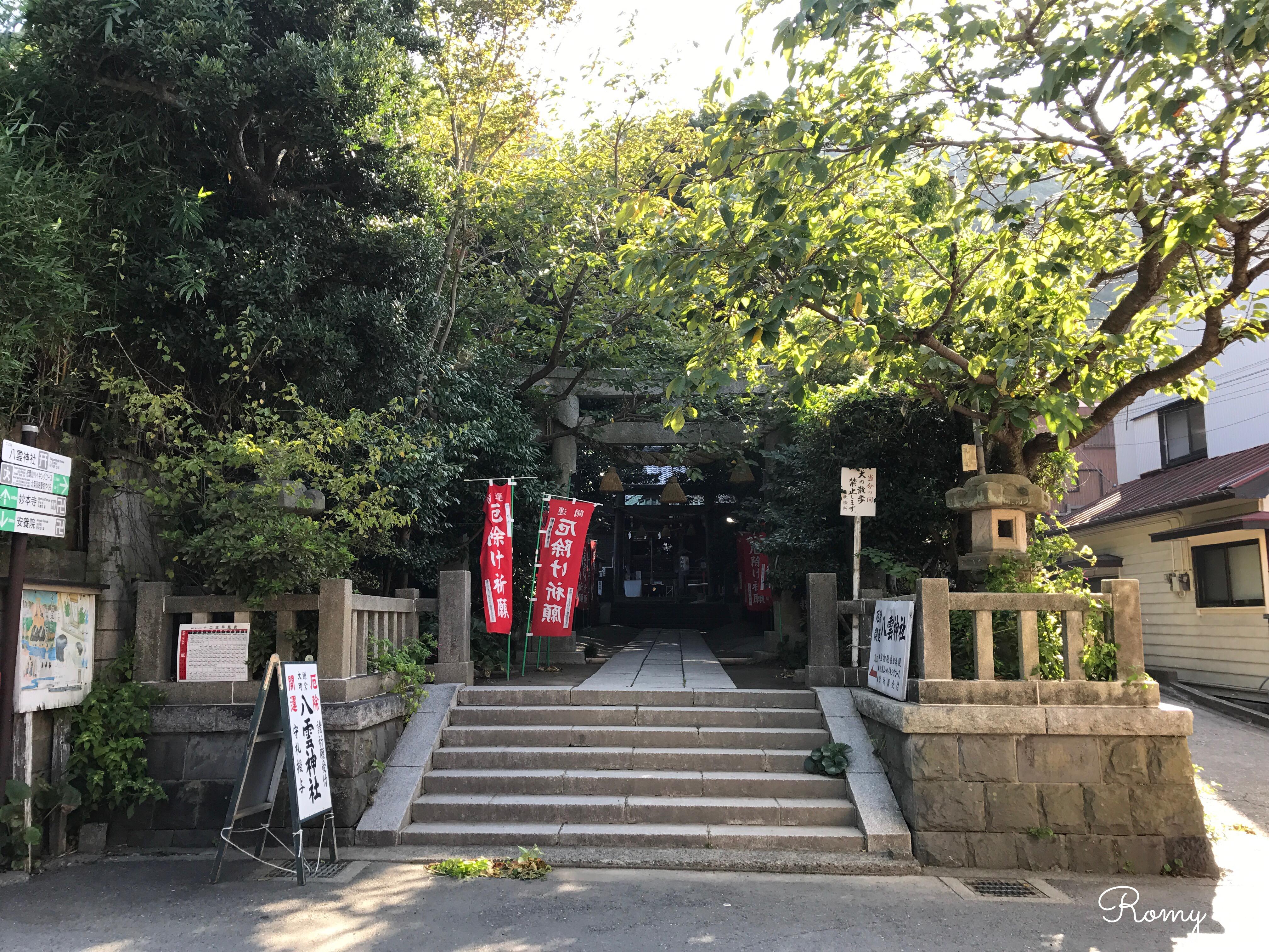 鎌倉「八雲神社」の入口