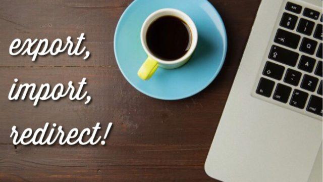 ブログ記事のお引っ越し方法