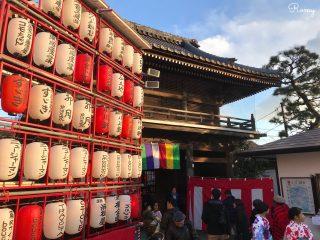 鎌倉でのお正月・初詣は本覚寺が楽しい!「初えびす」「本えびす」は商売繁盛のご利益も
