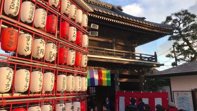 お正月の鎌倉・本覚寺