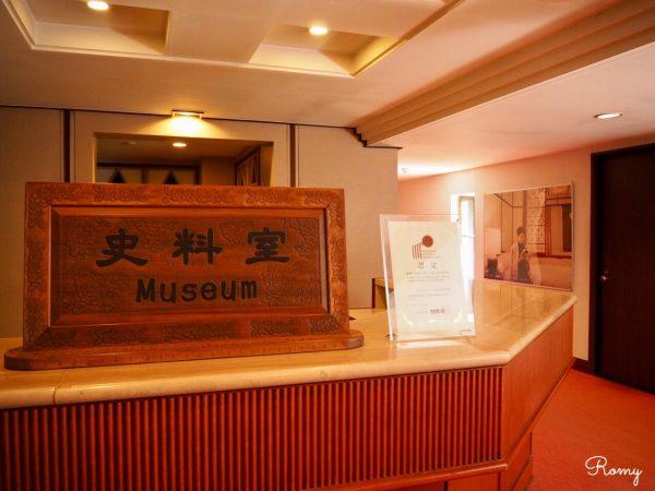 軽井沢のクラシックホテル「万平ホテル」