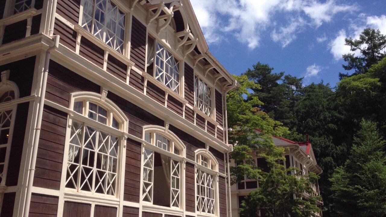 軽井沢の観光名所「旧三笠ホテル」