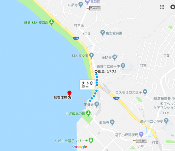 鎌倉・材木座海岸の横にある「和賀江島」