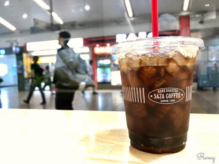 品川駅の「サザコーヒー」