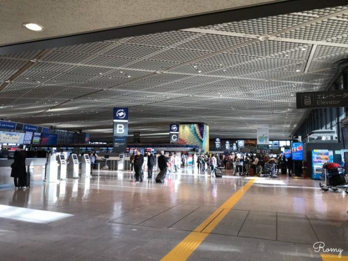 成田空港第1ターミナルの北ウィング