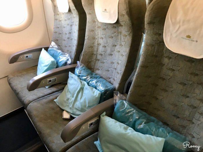 ベトナム航空の直行便でダナンへ