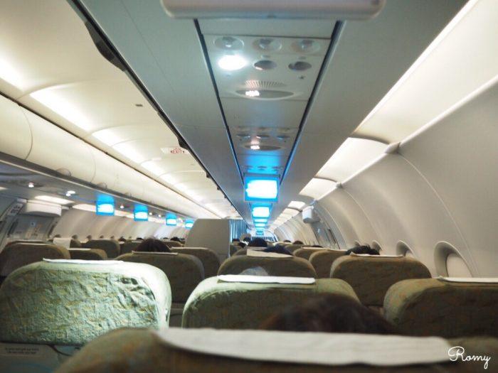 ベトナム航空で成田からダナンへ