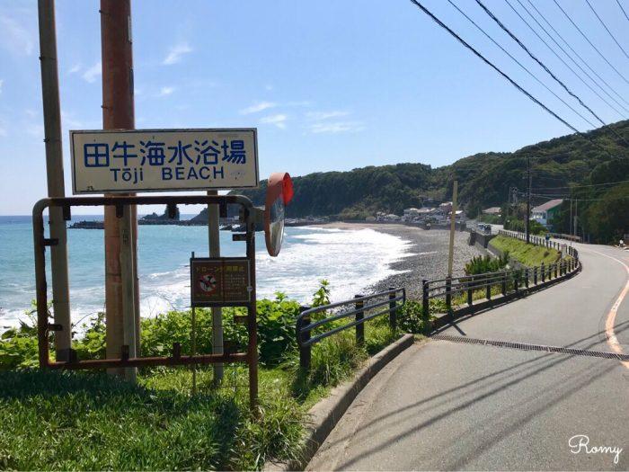 下田の田牛海水浴場