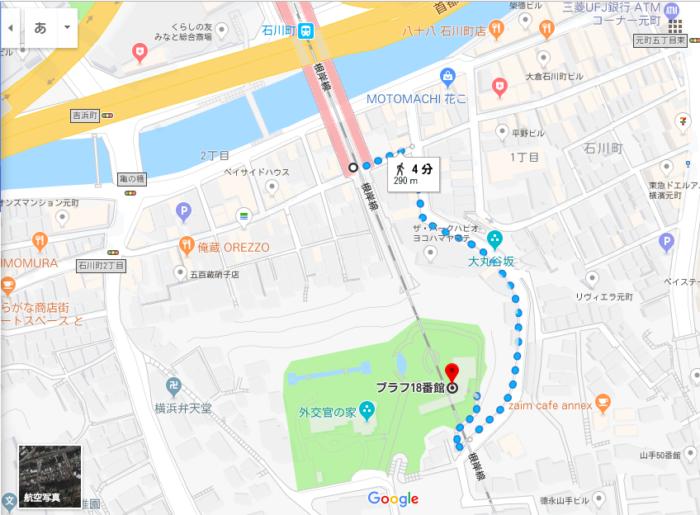 石川町駅から「ブラフ18番館」へ