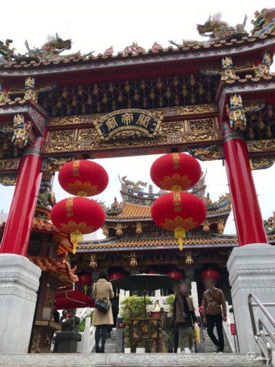 横浜中華街の関帝廟