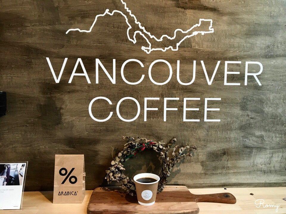 「バンクーバーコーヒー鎌倉店(Vancouver coffee kamakura)」