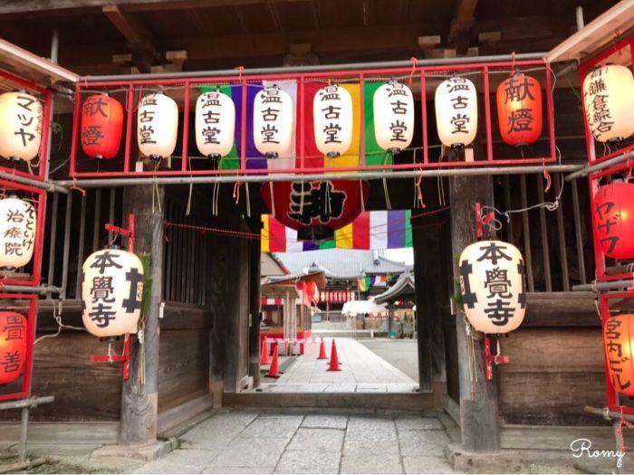 お正月の準備を進める鎌倉本覚寺