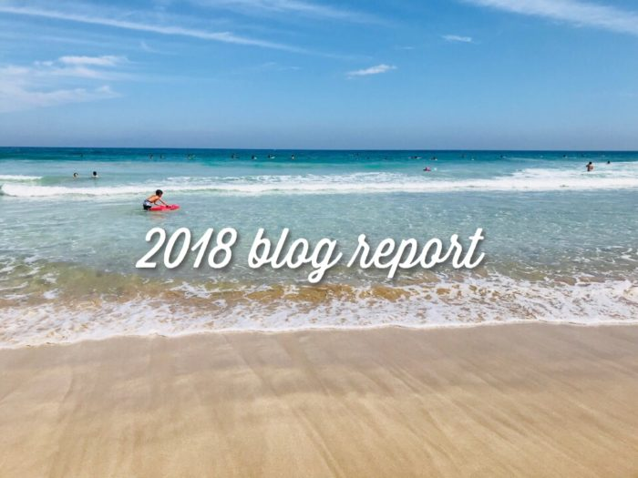 2018年ブログ運営の振り返り