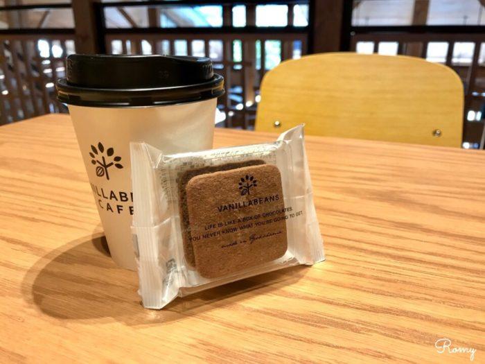 チョコレート専門店「バニラビーンズ鎌倉店」