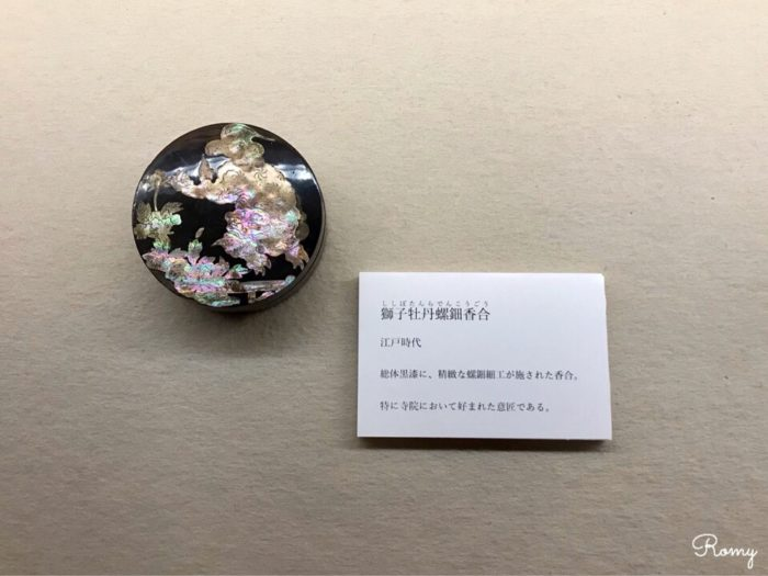 北鎌倉の東慶寺「蒔絵展」