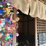 北鎌倉「狸穴Cafe(マミアナカフェ)」