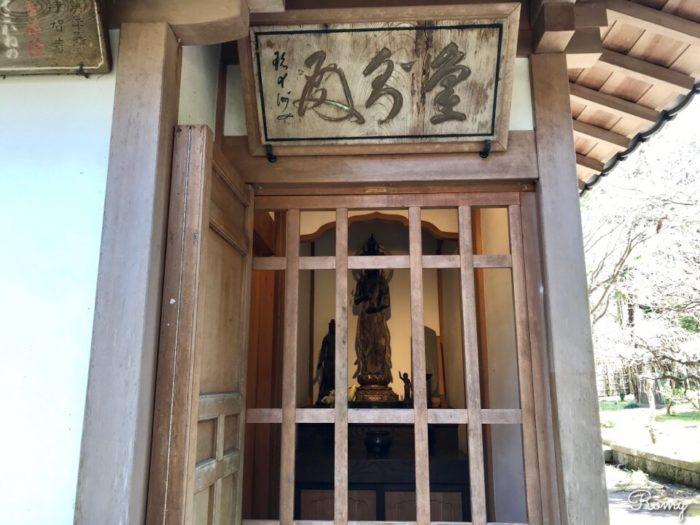 北鎌倉の浄智寺