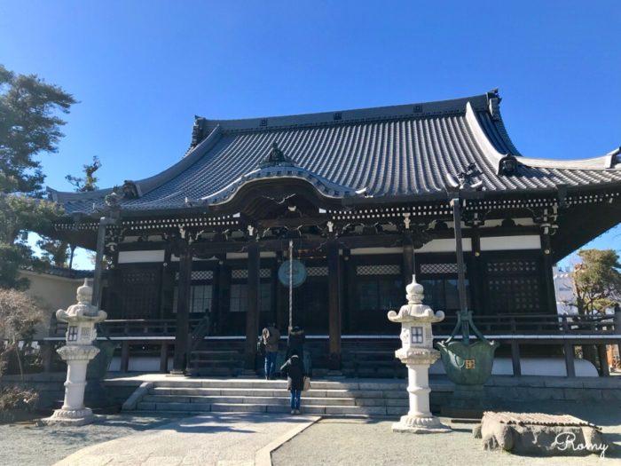 鎌倉の本覚寺