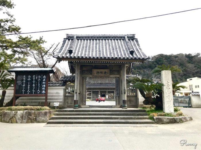 鎌倉の光明寺
