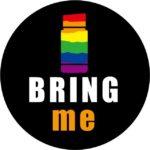 bringmeロゴ