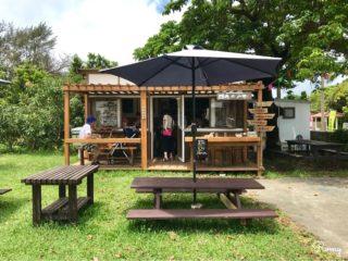 西表島のカフェ「西表の少年」