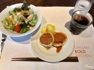 石垣島「フサキビーチリゾート ホテル&ヴィラズ」朝食