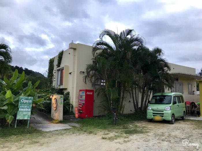 西表島「キッチンinaba」
