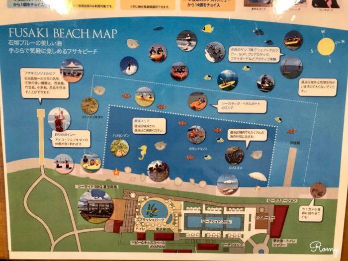 フサキビーチの地図