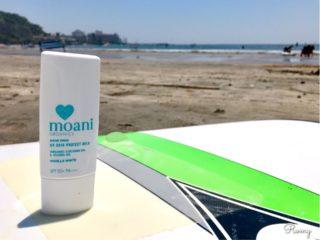 肌にも環境にも優しいオーガニックな日焼け止め「モア二オーガニクス」は海好きな女性にピッタリ!