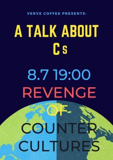 サステイナブルトークイベント「A talk about C's」