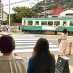 江ノ島ジェラート&ピッツァ「The Market SE1」