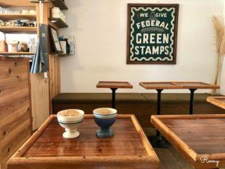 【The Green Stamps Cafe】辻堂の海の近く。美味しいコーヒーとゆったり時間が楽しめるカフェ